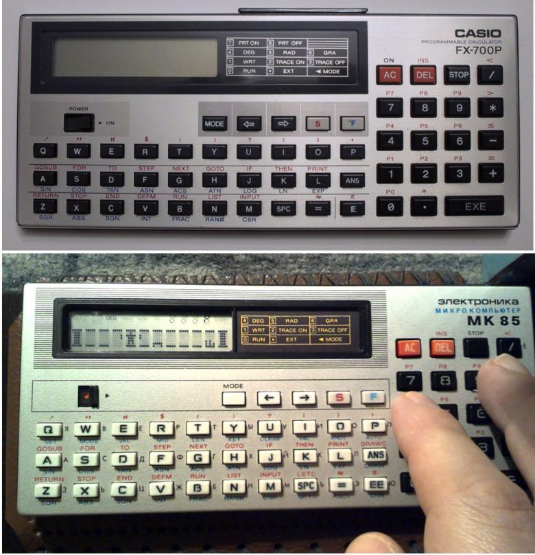 13. Casio FX-700P, 1983 год и Ðлектроника МК-85, 1986 год.