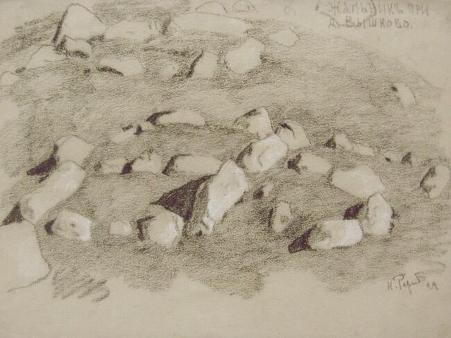 Археолог: древние городища и курганные могильники