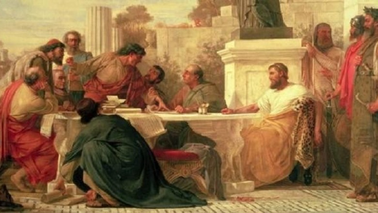 Древнегреческий езыческий язык